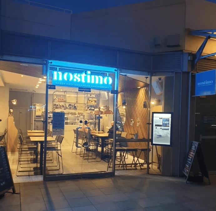 Nostimo restaurant